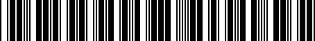 Barcode for 081923T860