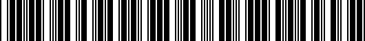 Barcode for PT29A33075RH