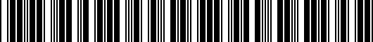 Barcode for PT9384716001
