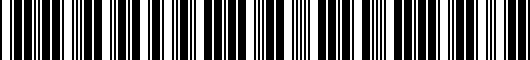 Barcode for PTS1033050CC